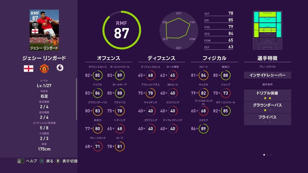 f:id:bokukantoku:20191014163338j:plain