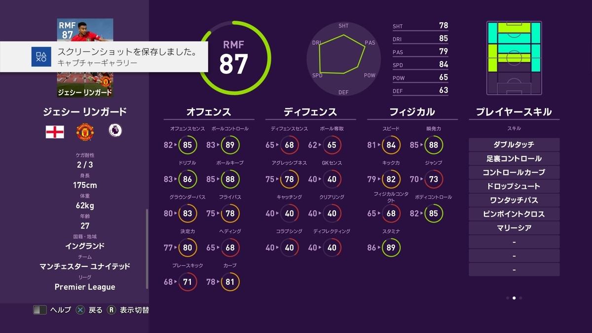 f:id:bokukantoku:20191014163347j:plain