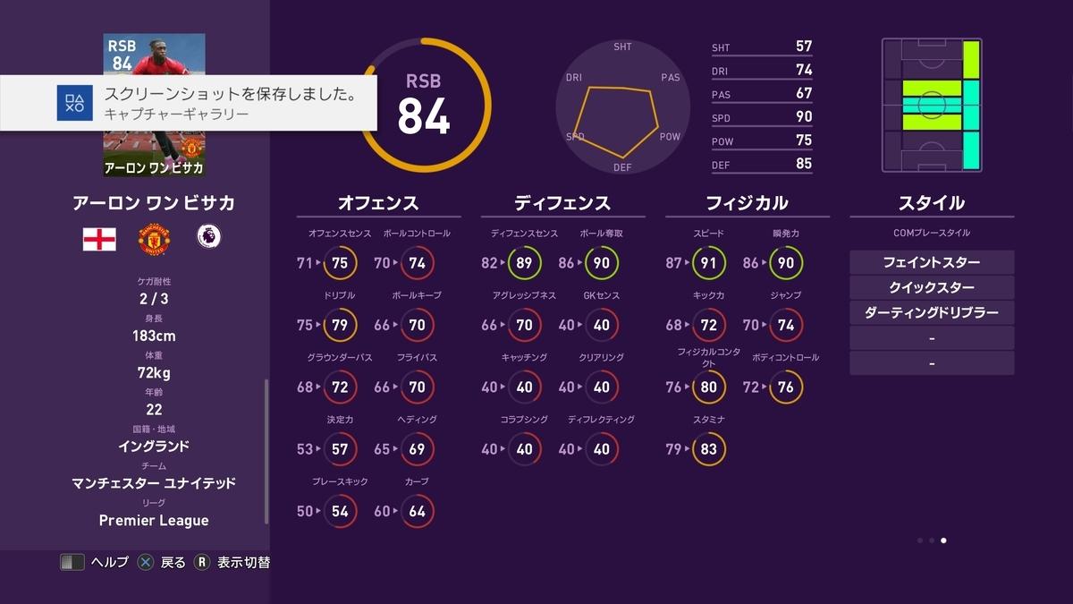 f:id:bokukantoku:20191014163421j:plain