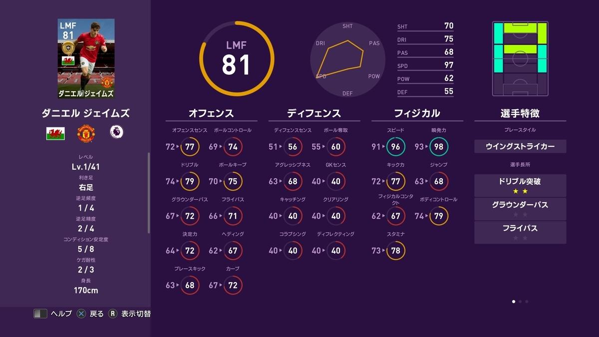 f:id:bokukantoku:20191014163429j:plain
