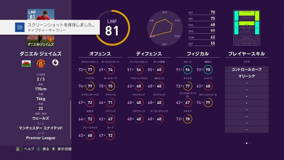 f:id:bokukantoku:20191014163436j:plain