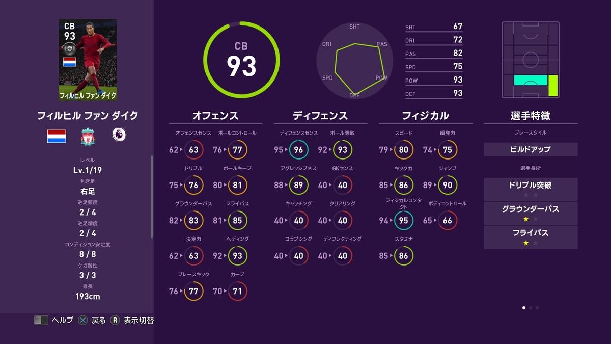 f:id:bokukantoku:20191014163504j:plain