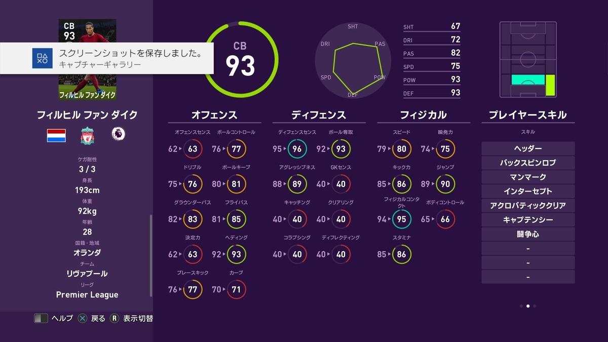 f:id:bokukantoku:20191014163515j:plain