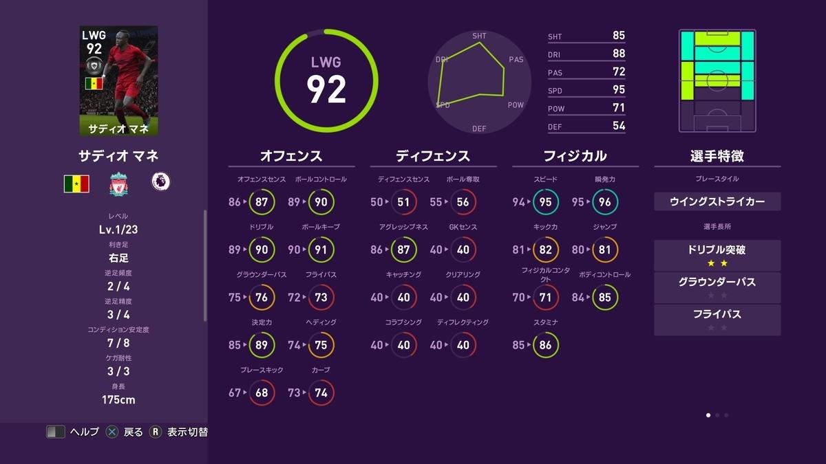 f:id:bokukantoku:20191014163522j:plain