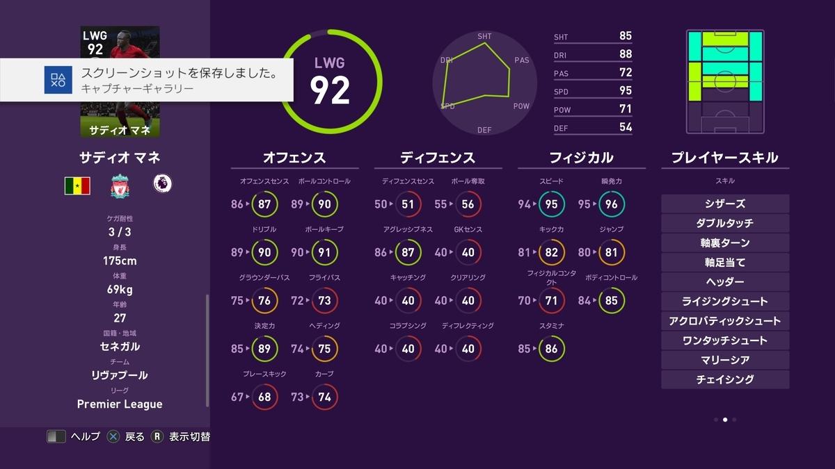 f:id:bokukantoku:20191014163529j:plain