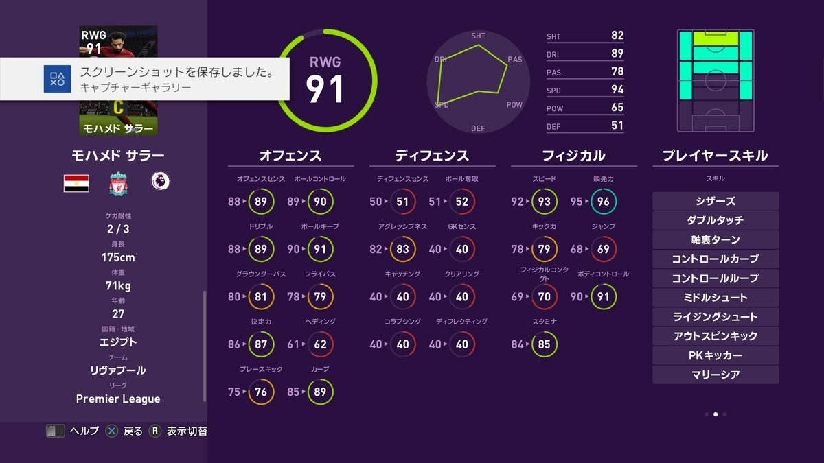 f:id:bokukantoku:20191014163600j:plain