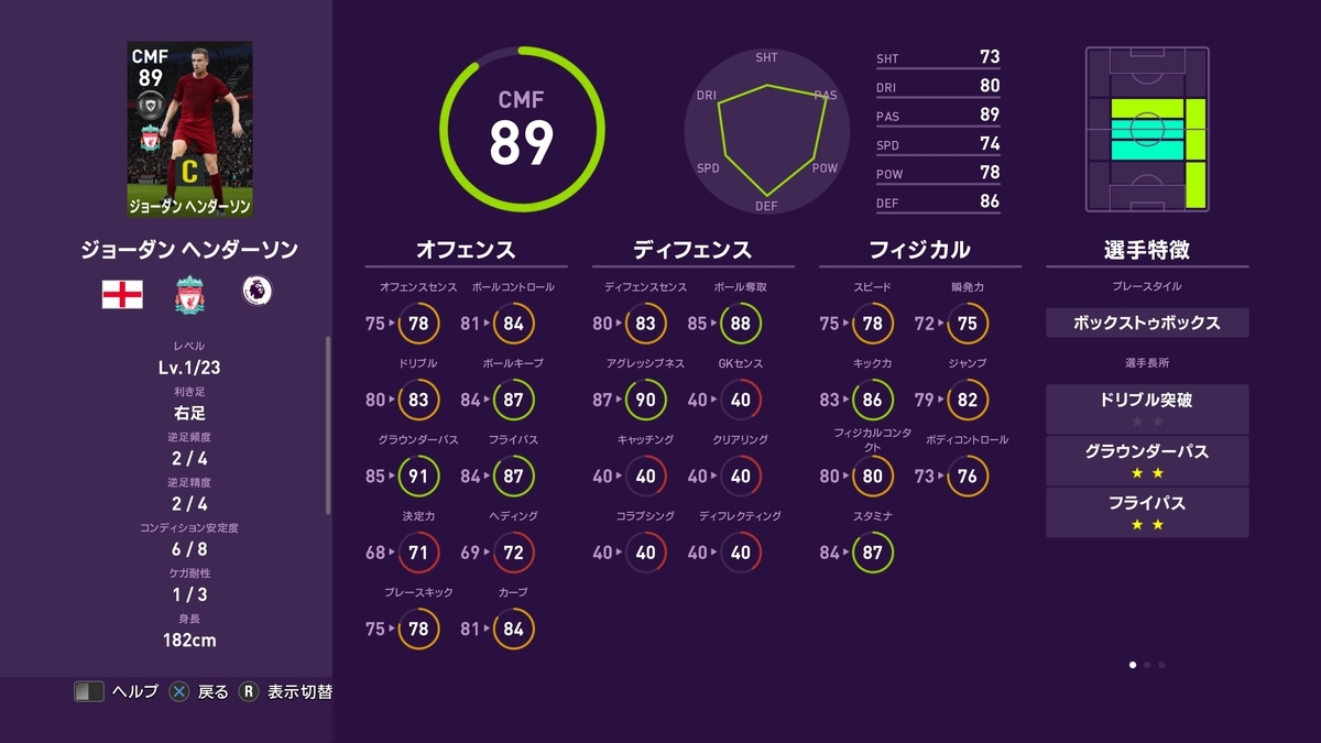f:id:bokukantoku:20191014163623j:plain