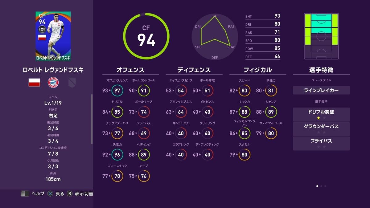 f:id:bokukantoku:20191018100726j:plain