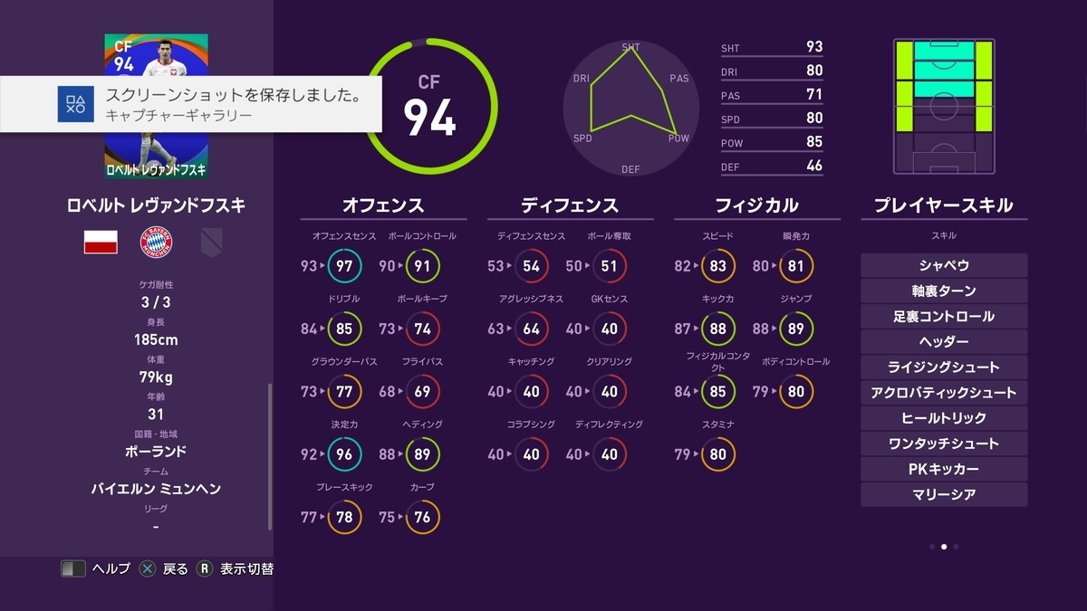 f:id:bokukantoku:20191018100734j:plain