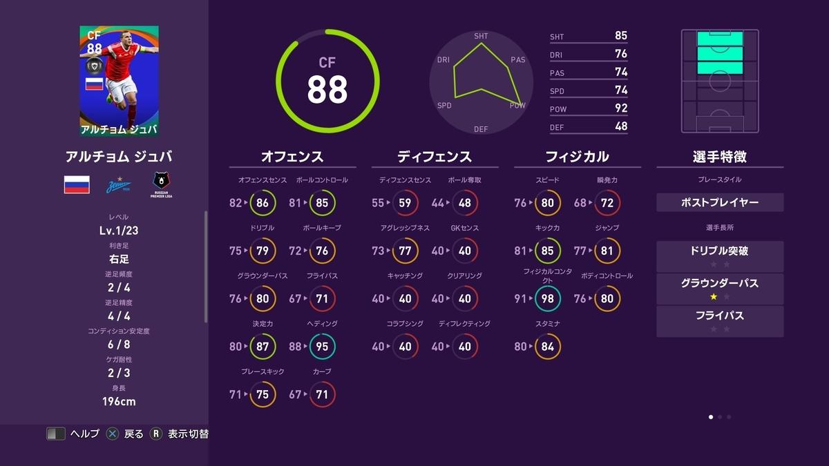 f:id:bokukantoku:20191018100842j:plain
