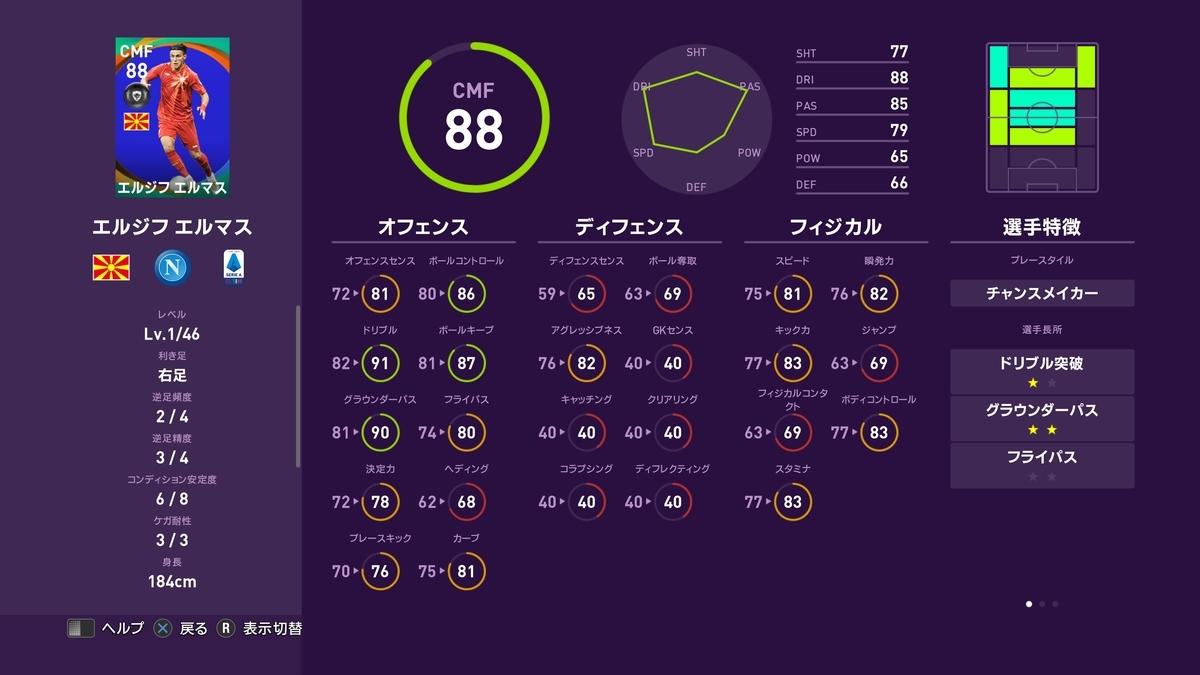 f:id:bokukantoku:20191018100854j:plain