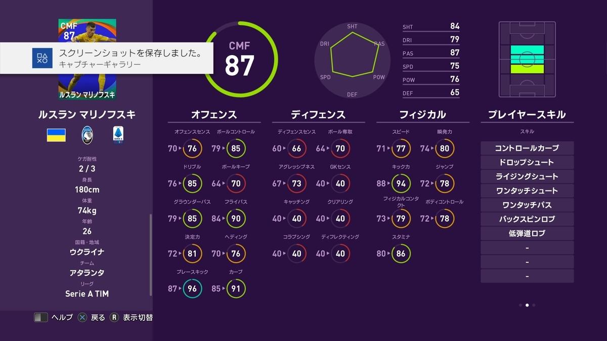 f:id:bokukantoku:20191018100918j:plain