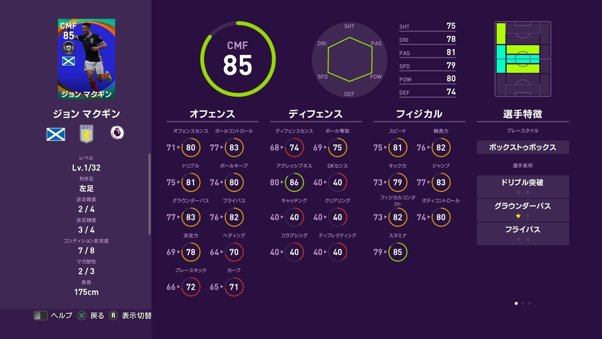 f:id:bokukantoku:20191018100944j:plain
