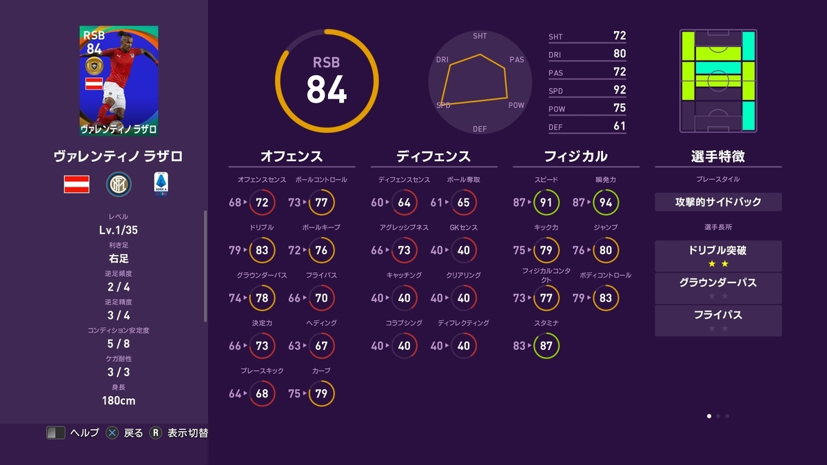 f:id:bokukantoku:20191018101001j:plain