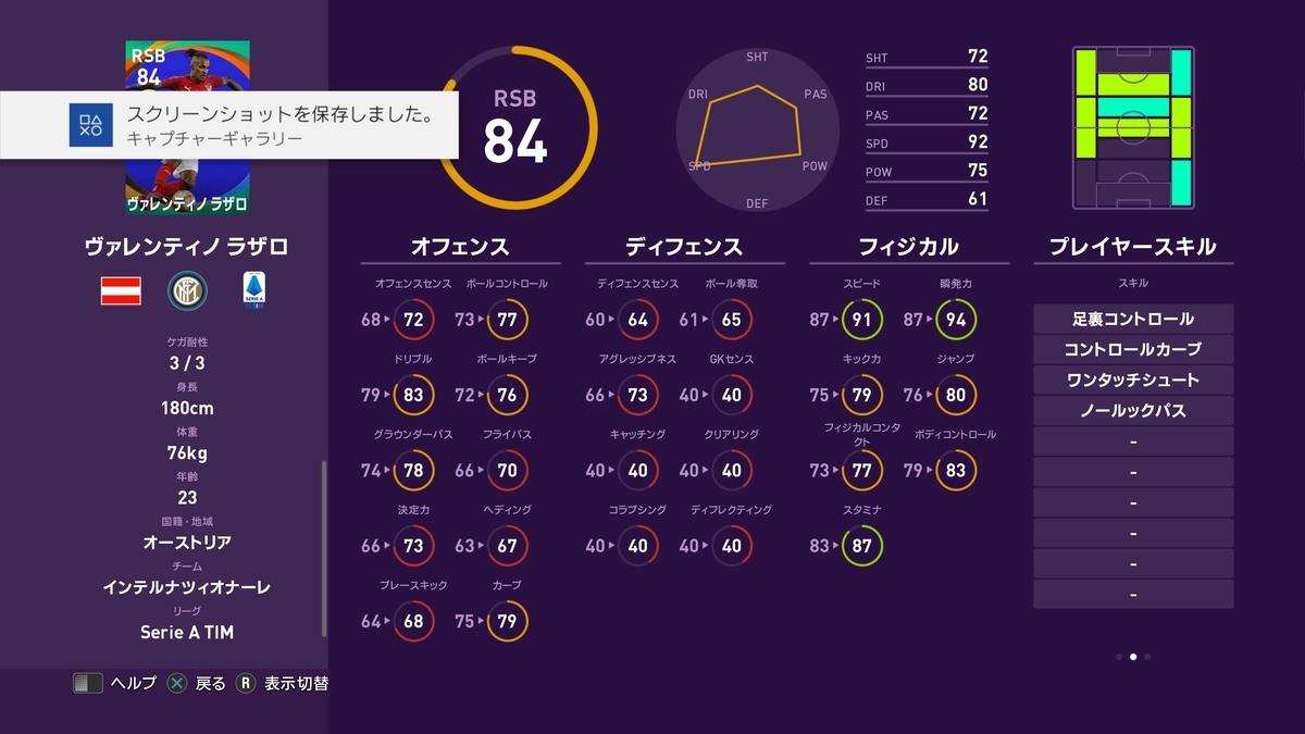 f:id:bokukantoku:20191018101008j:plain