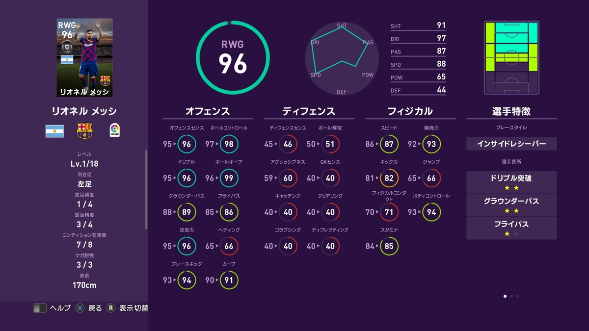 f:id:bokukantoku:20191025084834j:plain