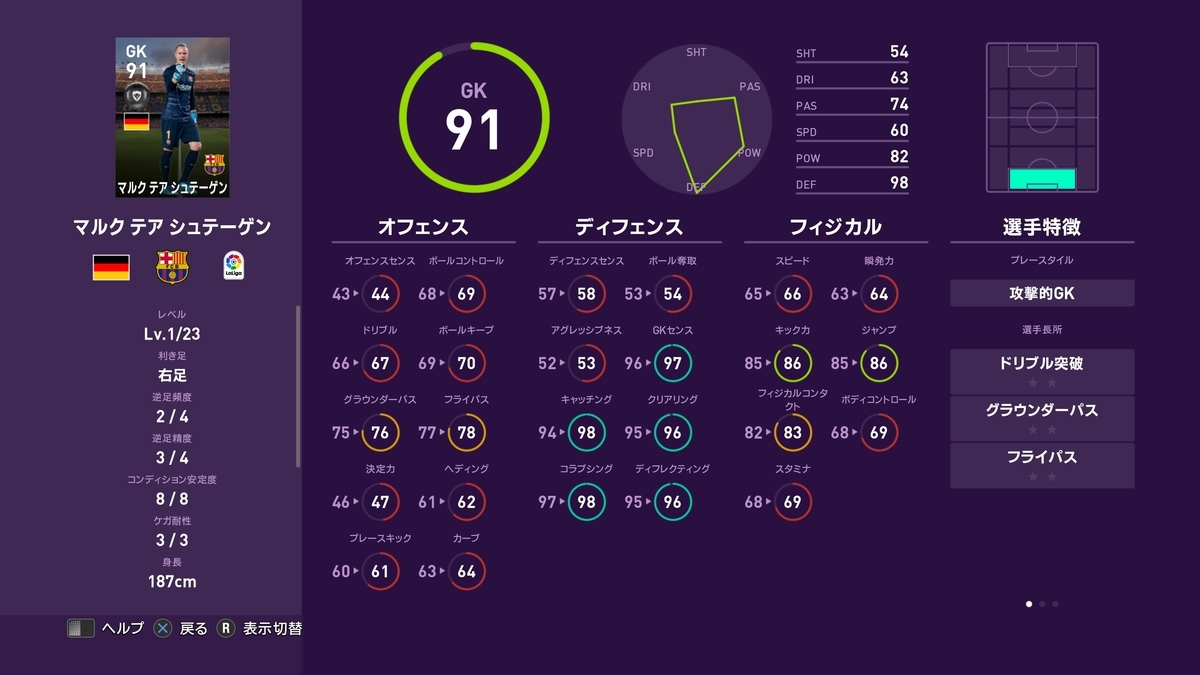 f:id:bokukantoku:20191025084944j:plain