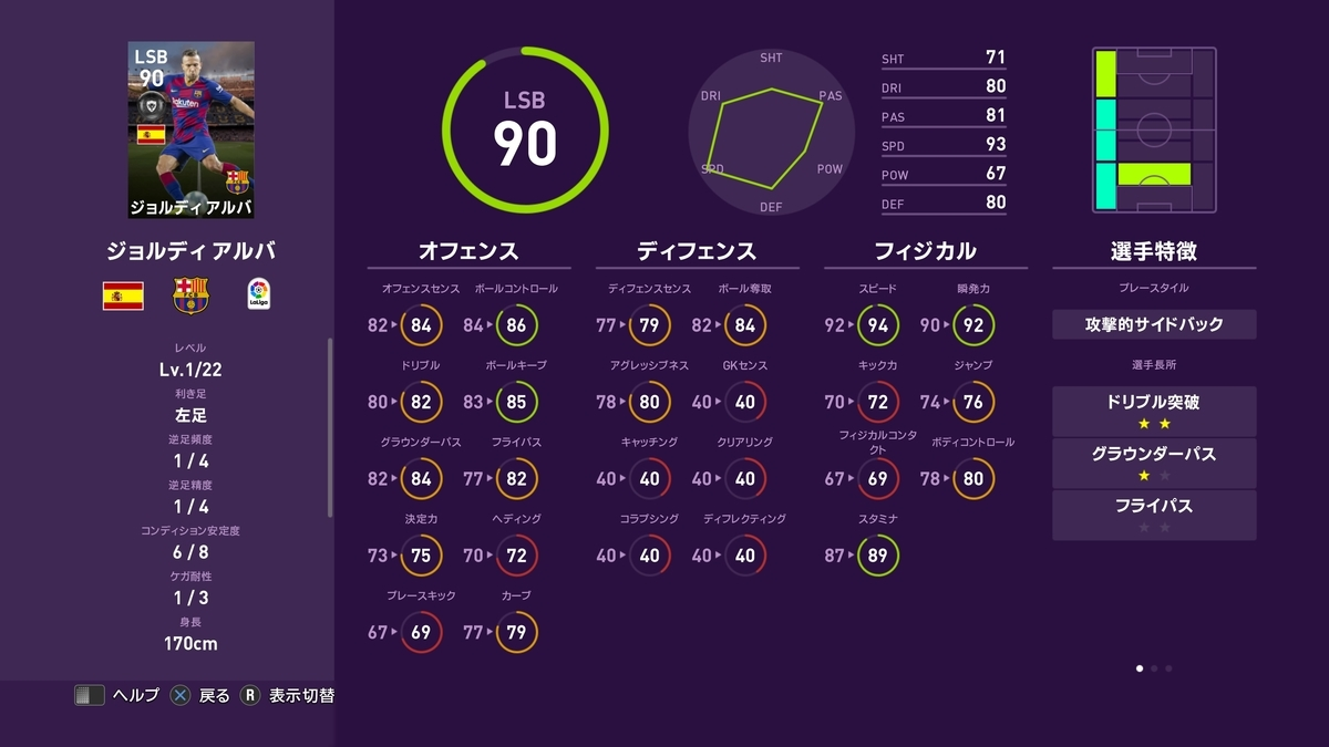 f:id:bokukantoku:20191025084958j:plain