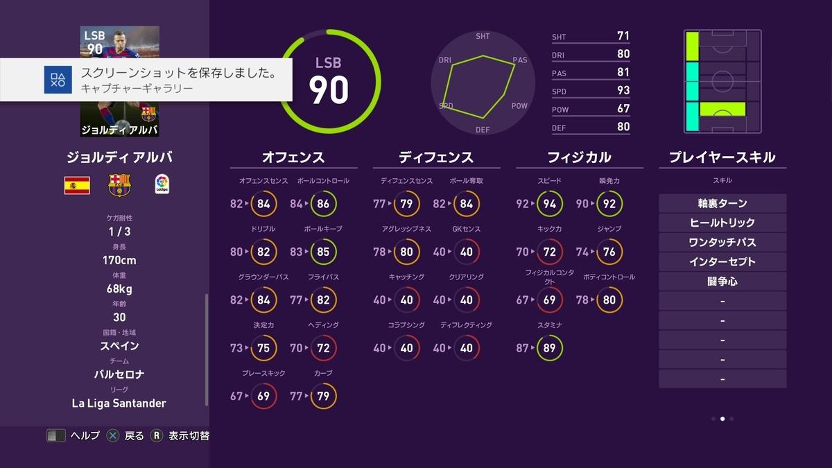 f:id:bokukantoku:20191025085007j:plain