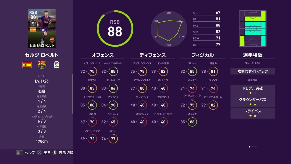 f:id:bokukantoku:20191025085014j:plain