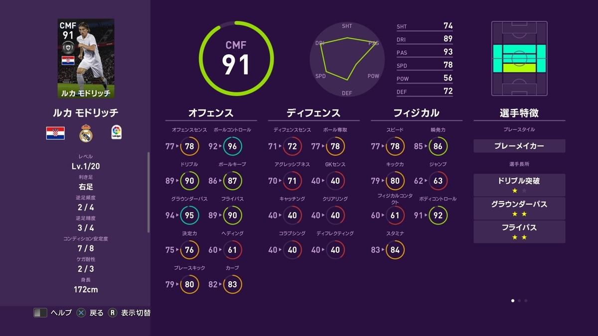 f:id:bokukantoku:20191025085051j:plain