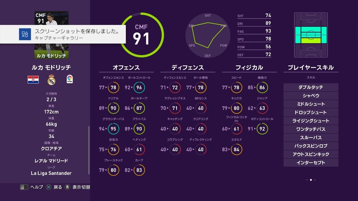 f:id:bokukantoku:20191025085058j:plain
