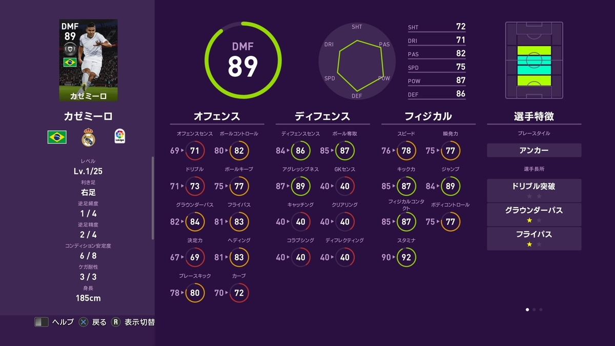 f:id:bokukantoku:20191025085118j:plain