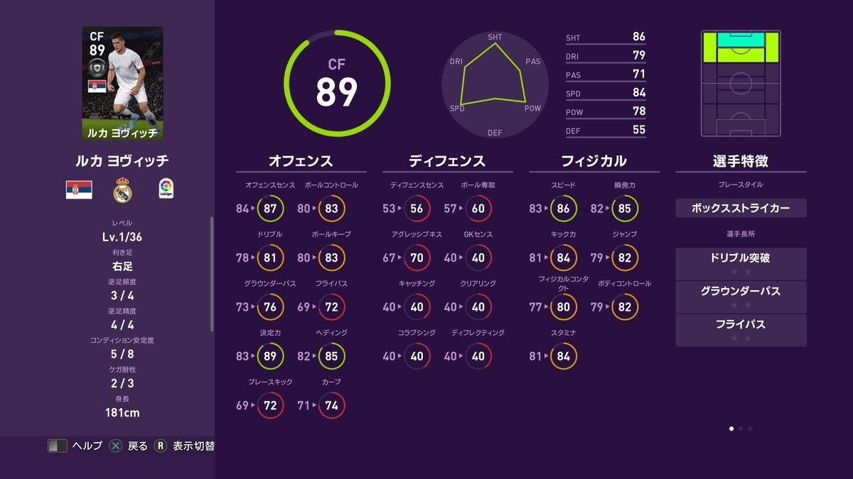 f:id:bokukantoku:20191025085133j:plain
