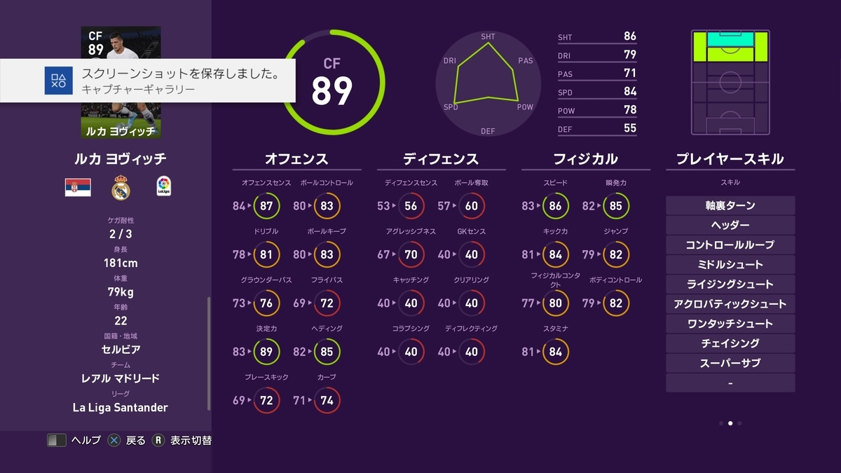 f:id:bokukantoku:20191025085140j:plain