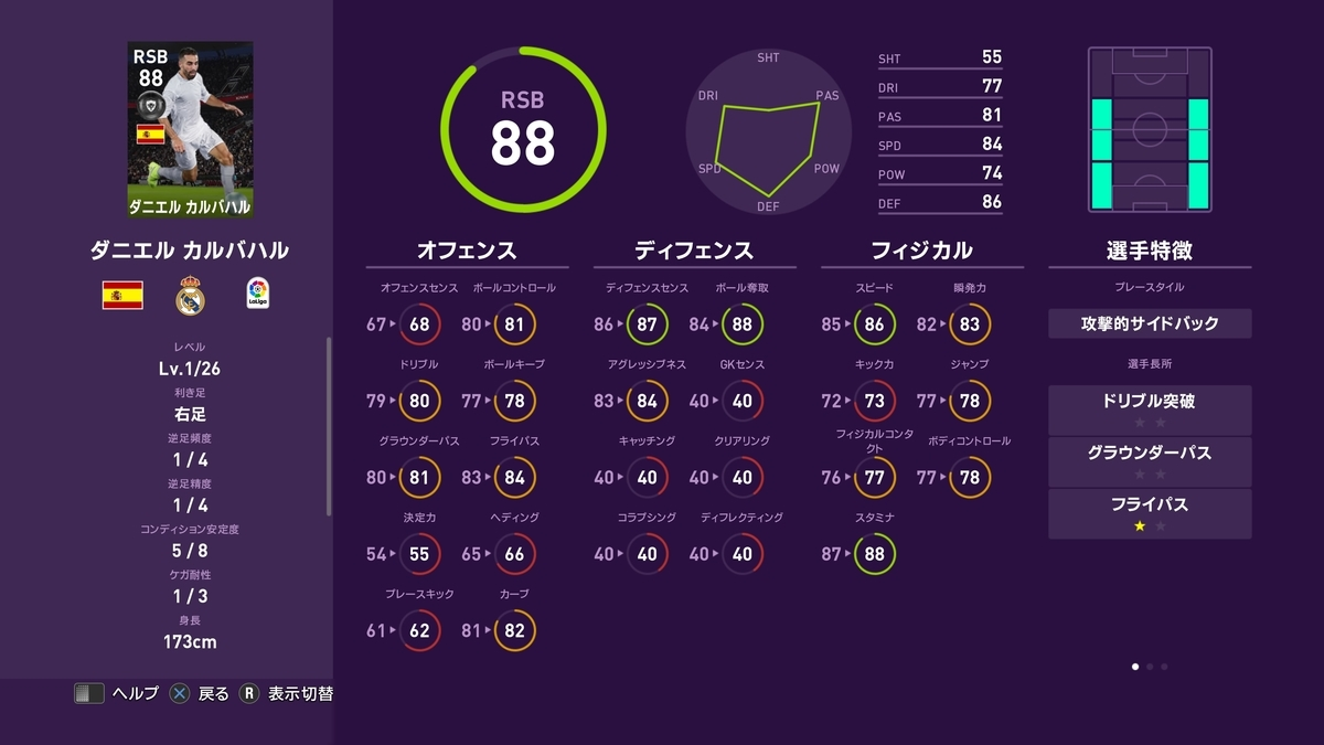f:id:bokukantoku:20191025085201j:plain