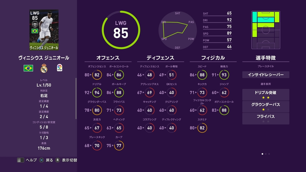 f:id:bokukantoku:20191025085216j:plain