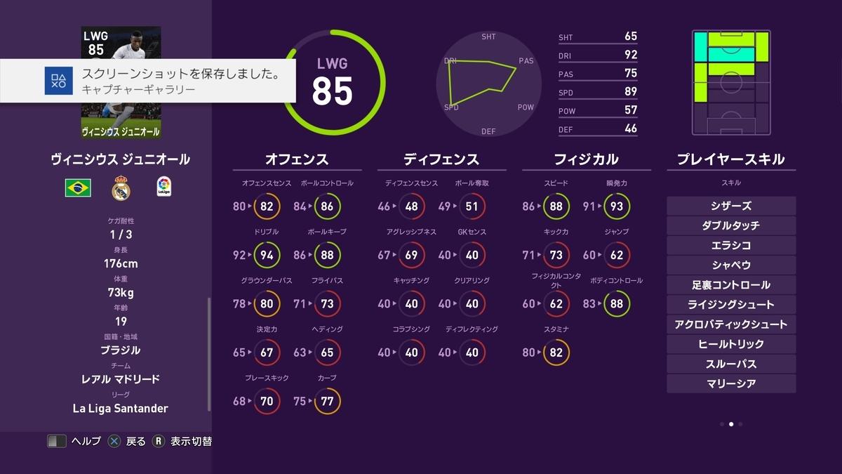 f:id:bokukantoku:20191025085223j:plain
