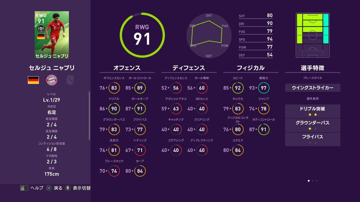 f:id:bokukantoku:20191027214444j:plain