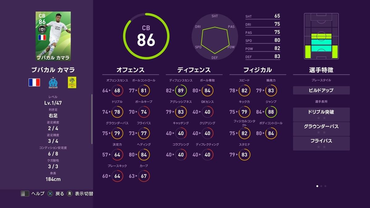 f:id:bokukantoku:20191027214602j:plain