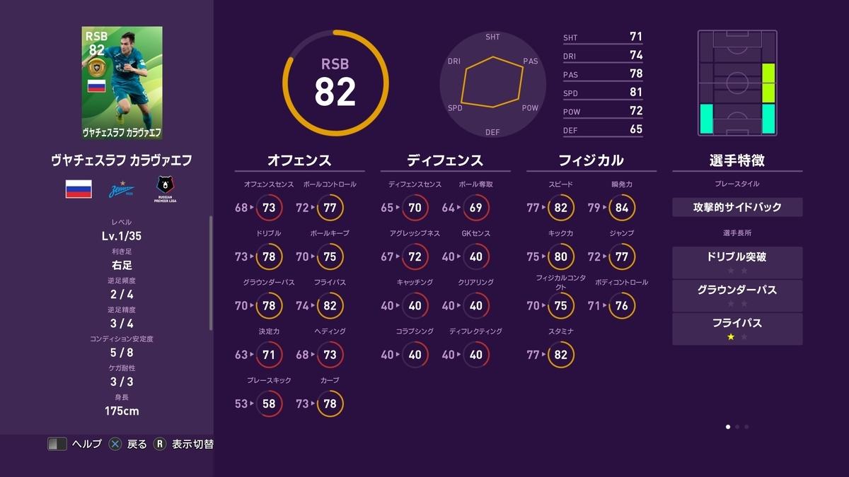 f:id:bokukantoku:20191027214643j:plain