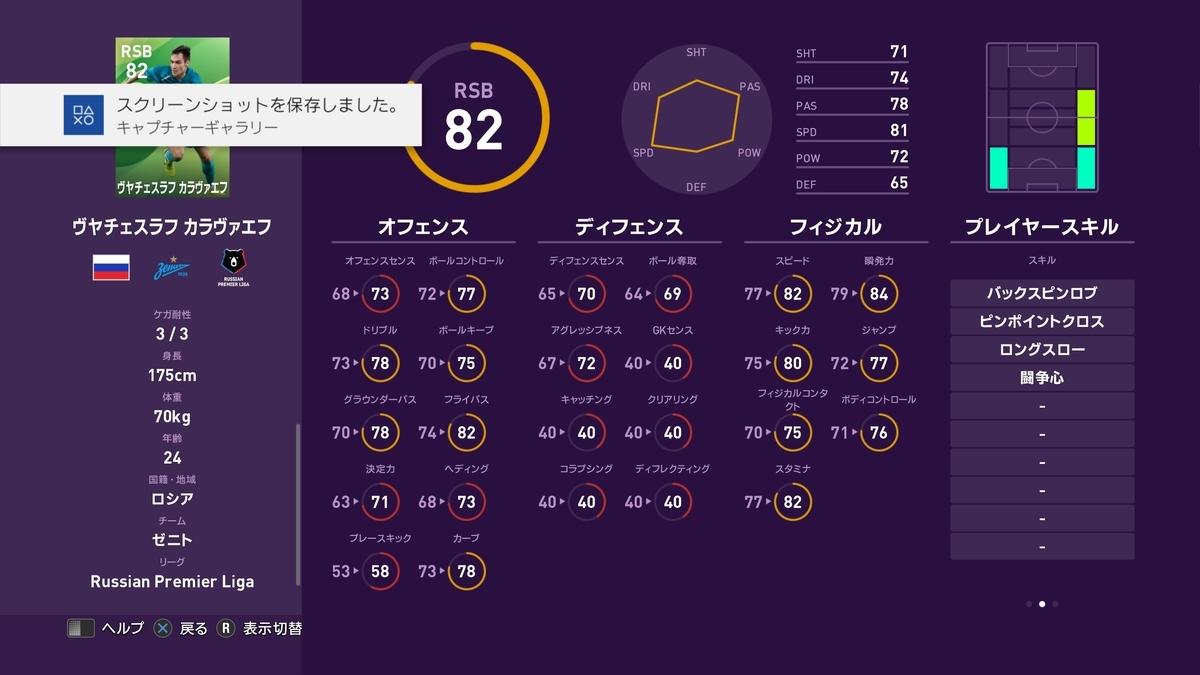 f:id:bokukantoku:20191027214652j:plain
