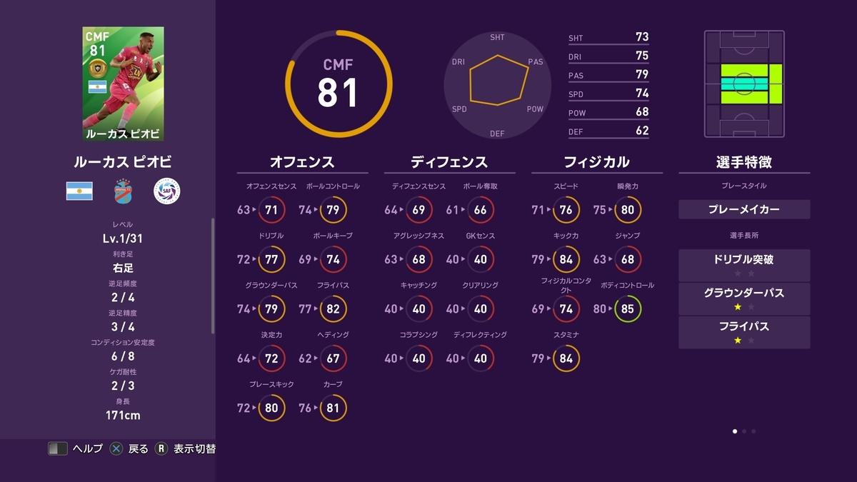 f:id:bokukantoku:20191027214700j:plain