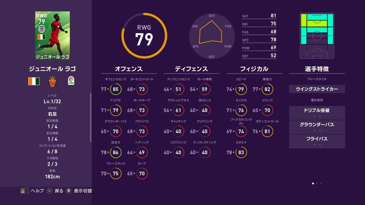 f:id:bokukantoku:20191027214725j:plain