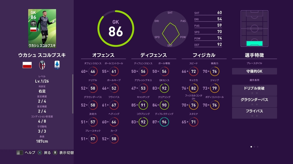 f:id:bokukantoku:20191027215425j:plain