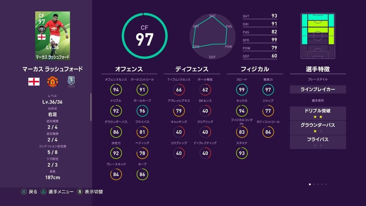 f:id:bokukantoku:20191103171026j:plain