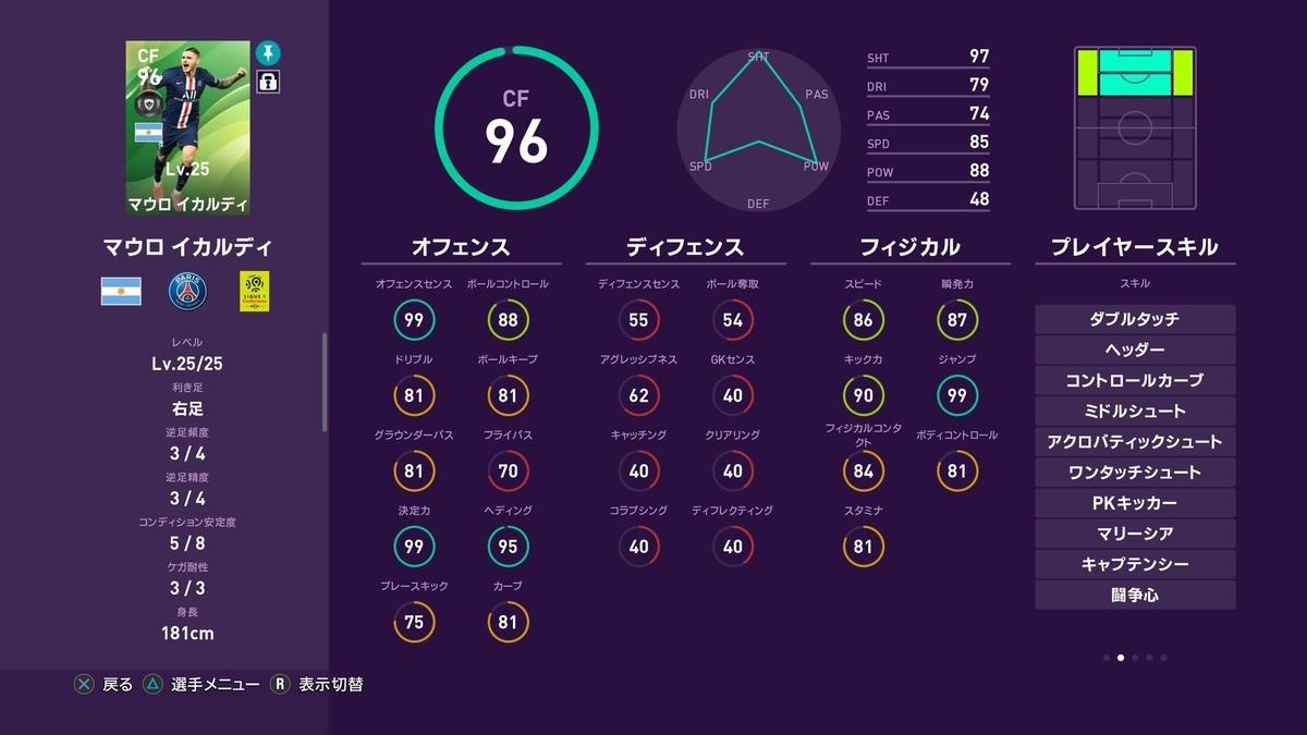 f:id:bokukantoku:20191103171030j:plain