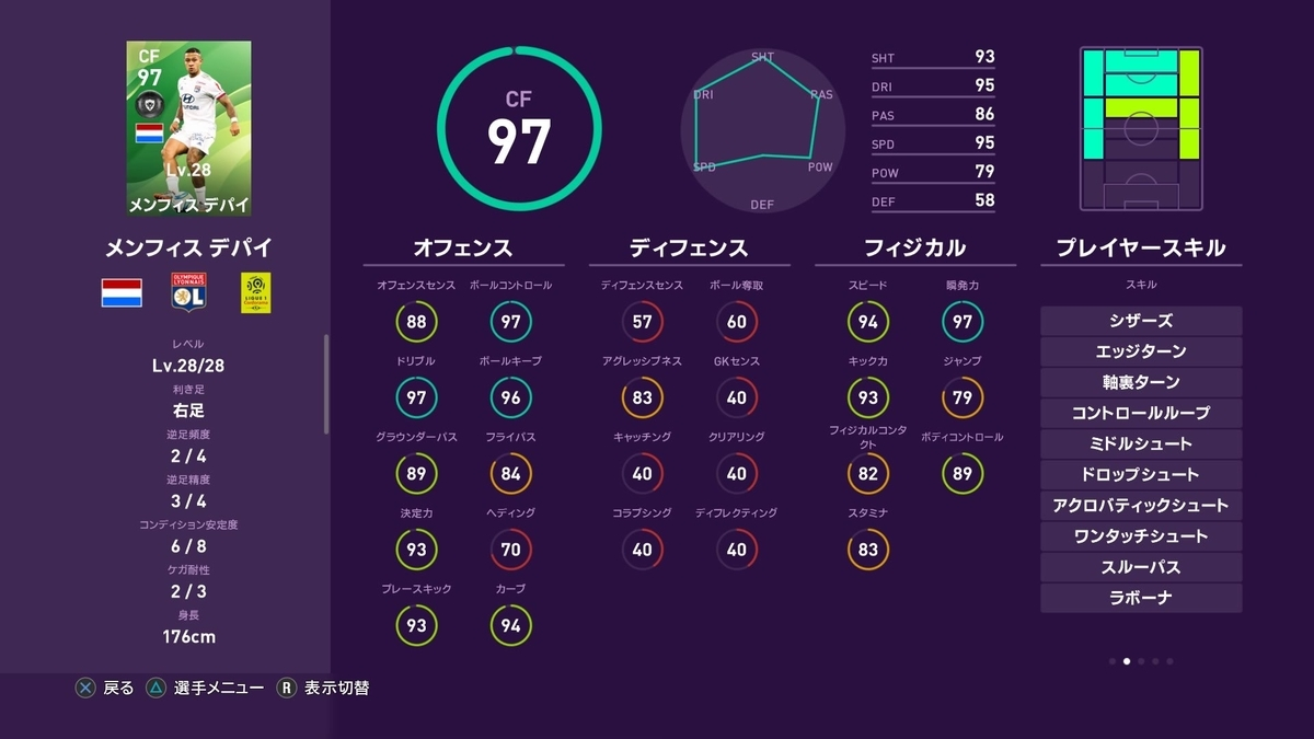 f:id:bokukantoku:20191110214024j:plain