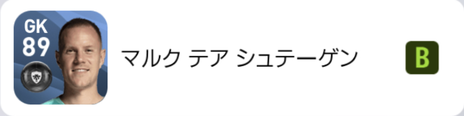 f:id:bokukantoku:20191222120954j:plain