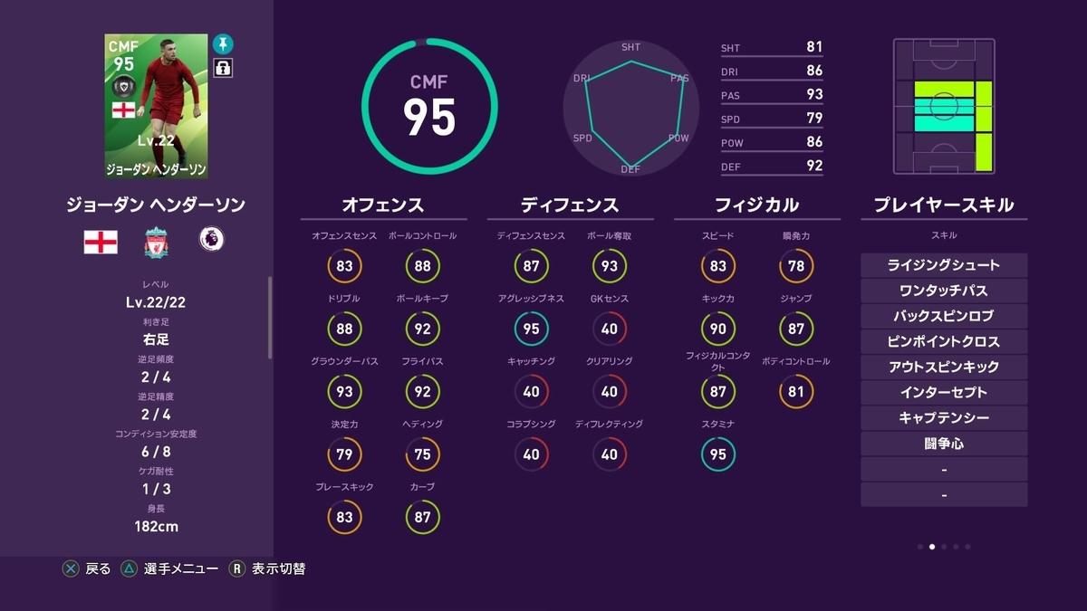 f:id:bokukantoku:20200209222213j:plain