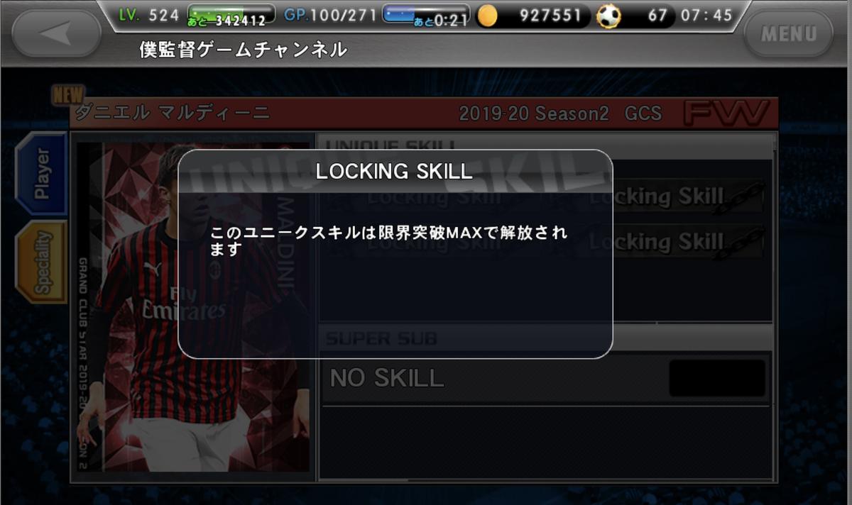 f:id:bokukantoku:20200516092037j:plain