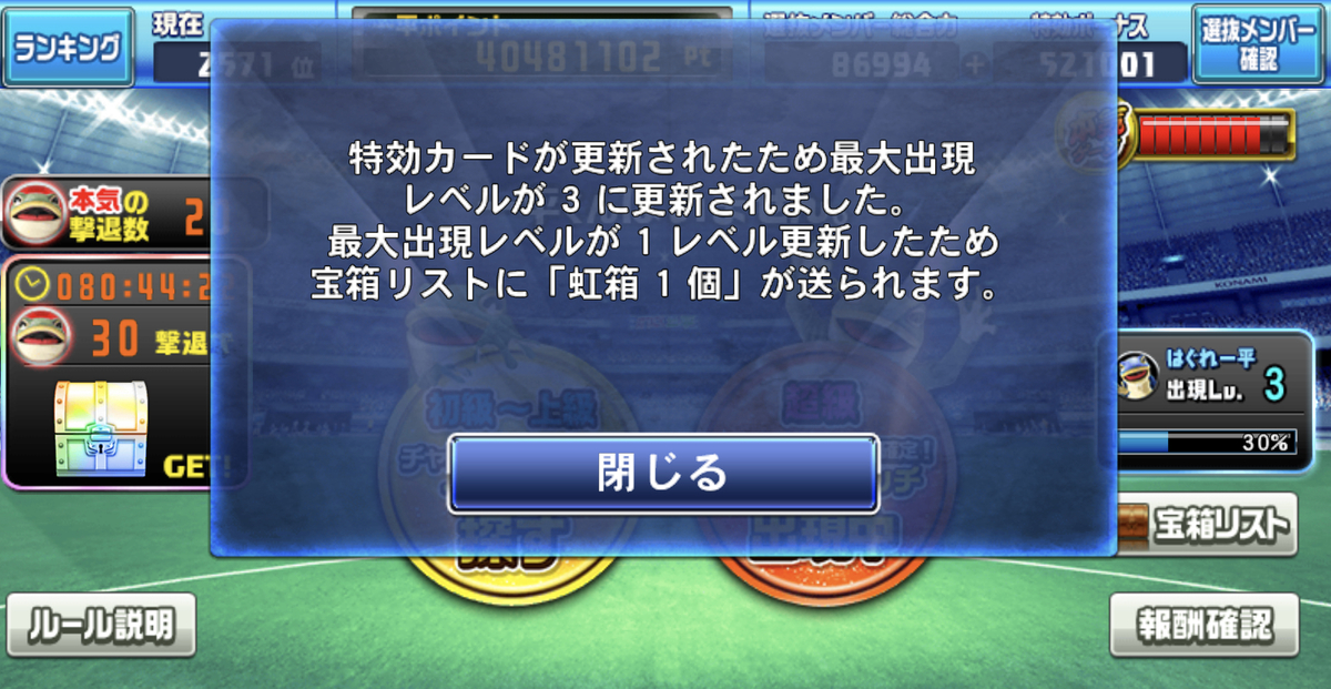f:id:bokukantoku:20200519085629j:plain