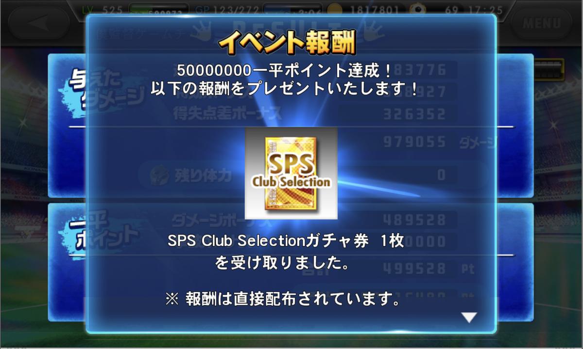 f:id:bokukantoku:20200519085646j:plain