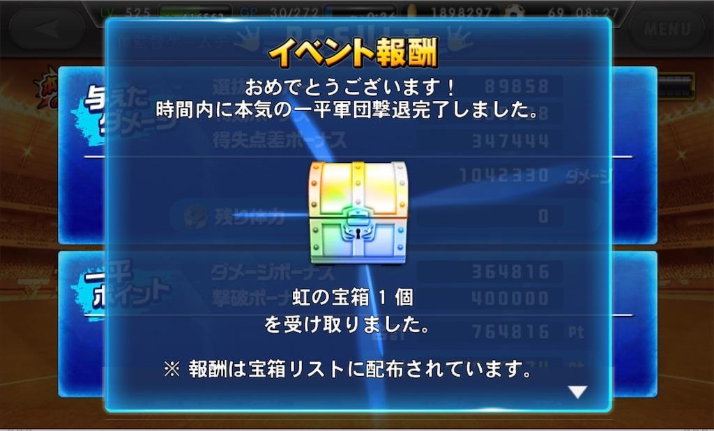 f:id:bokukantoku:20200520094002j:image
