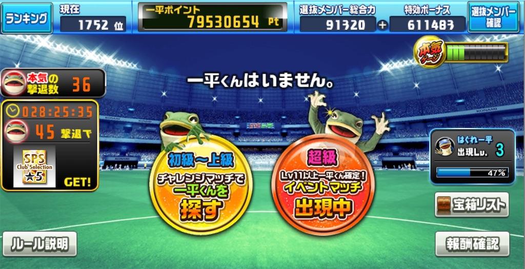 f:id:bokukantoku:20200520094435j:image