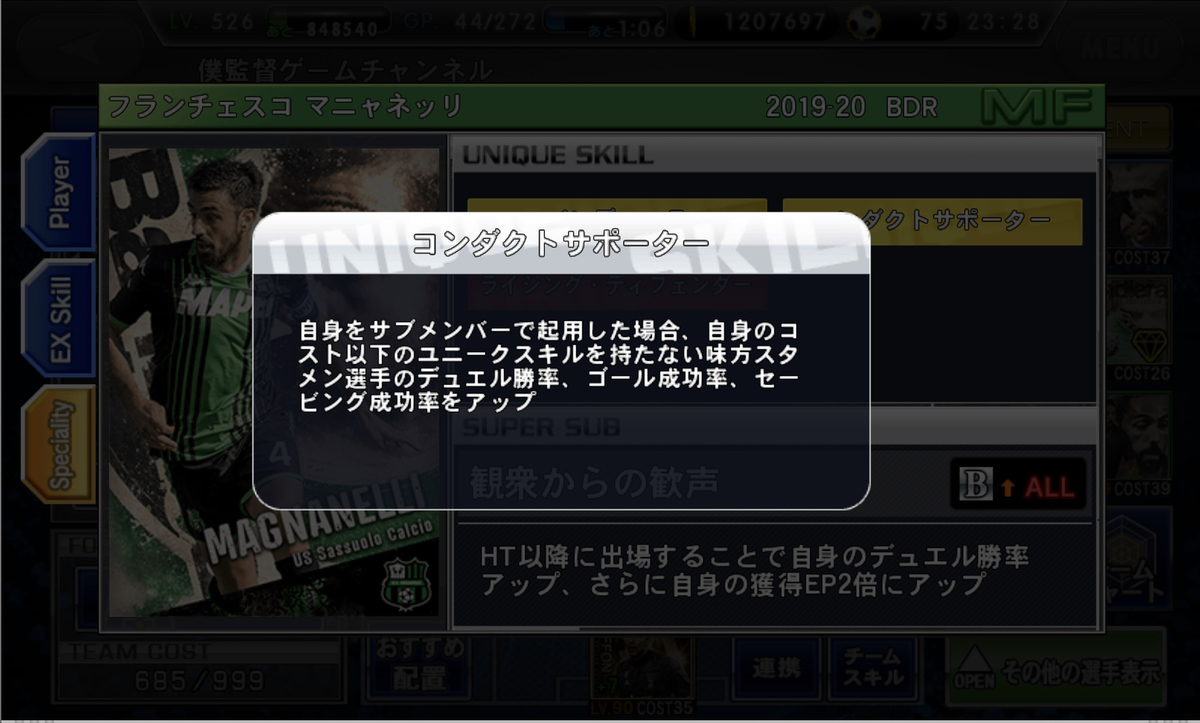f:id:bokukantoku:20200521233147j:plain